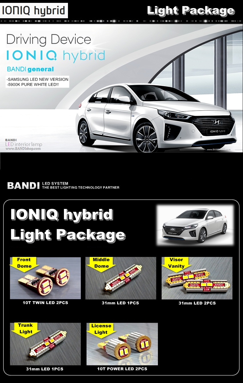 Ioniq Used Car Ebay